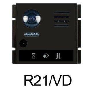 DSB42/VD-fe  Video-Zentraleinheit für DMR21 170° FE