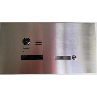 Sonderstation DSB42 Video Türsprechanlage 1-Familienhaus Einfamilienhaus Briefkasteneinbau ohne UP Kasten